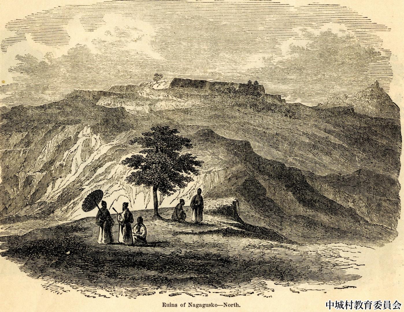 北方から見た中城の遺跡