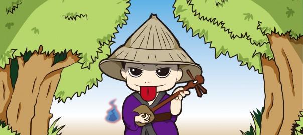 中城のムーチー thumbnail