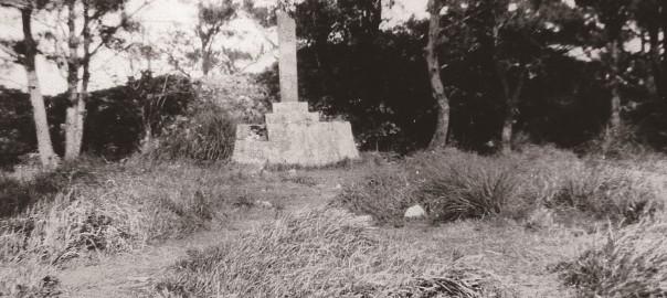 16 忠魂碑