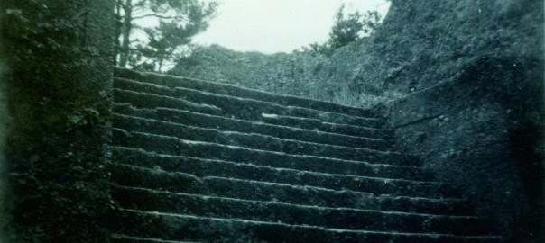 10 中城城跡 三の郭に上がる階段