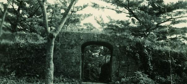 44 中城城跡 一の郭のアーチ門