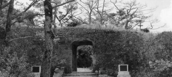 1 中城城跡 裏門