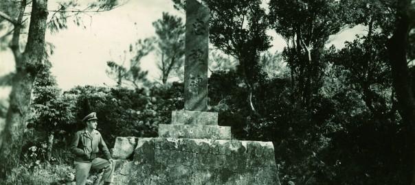 46 中城城跡 忠魂碑
