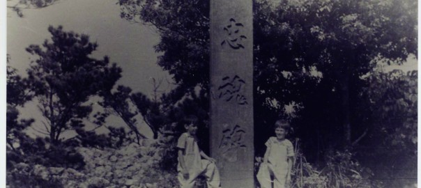 11 忠魂碑