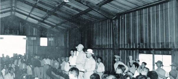 133 久場崎収容所内の様子